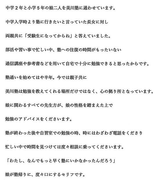 voice05